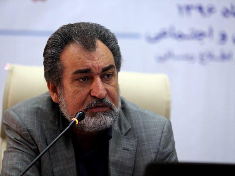 دکتر حمید یعقوبی